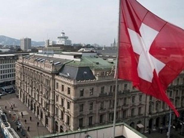 Φόρος στις καταθέσεις Ελλήνων στην Ελβετία