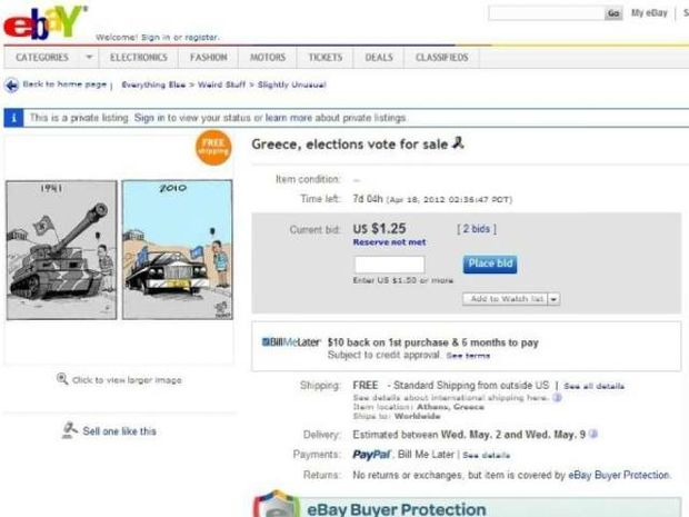 Απίστευτο! Έλληνας πουλάει την ψήφο του στο eBay