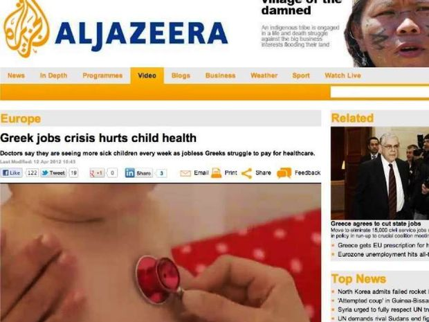 Al Jazeera: Η οικονομική κρίση και ο κίνδυνος για τα Ελληνόπουλα (vid)