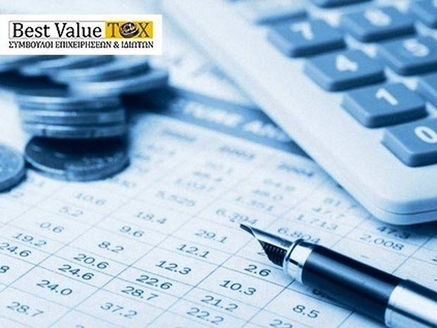 Best Value Tax - Φορολογική δήλωση