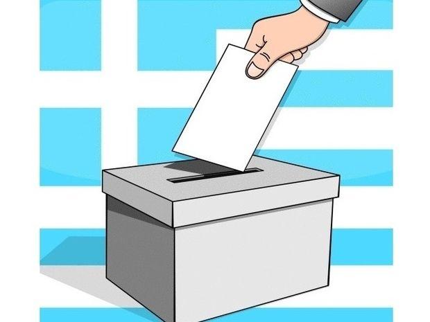 Οι χρησμοί για τις Εκλογές Μέρος Γ΄