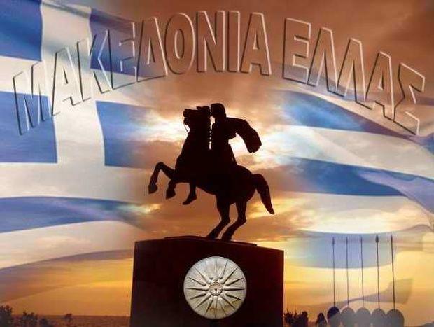 Απίστευτη πρόκληση: Το Λονδίνο αναγνώρισε την «Μακεδονική» γλώσσα!