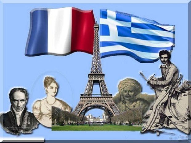 Ελλάδα & Γαλλία – Μια μοιραία σχέση