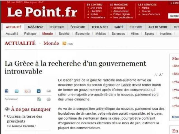 Ελλάδα: Αναζητώντας μια «άφαντη» κυβέρνηση, γράφει ο γαλλικός Τύπος
