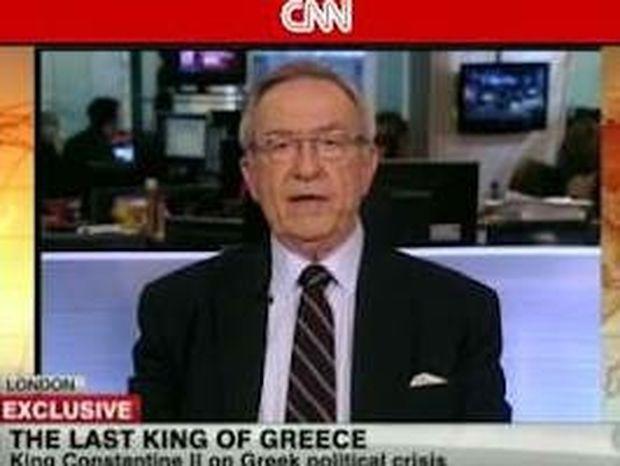 CNN: Tι είπε ο τέως βασιλιάς Κωνσταντίνος για Χρυσή Αυγή