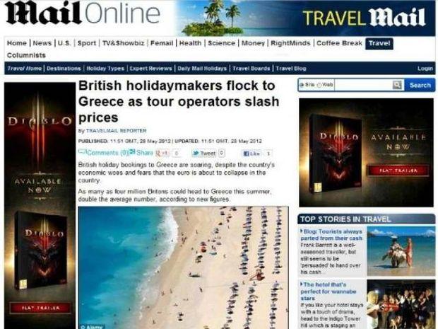 Συρρέουν οι Βρετανοί τουρίστες στην Ελλάδα!