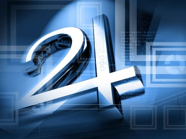 Ο Δίας στους Διδύμους από 11/6/2012 έως 25/6/2013 - Ο ρόλος του στις εξελίξεις της χώρας.