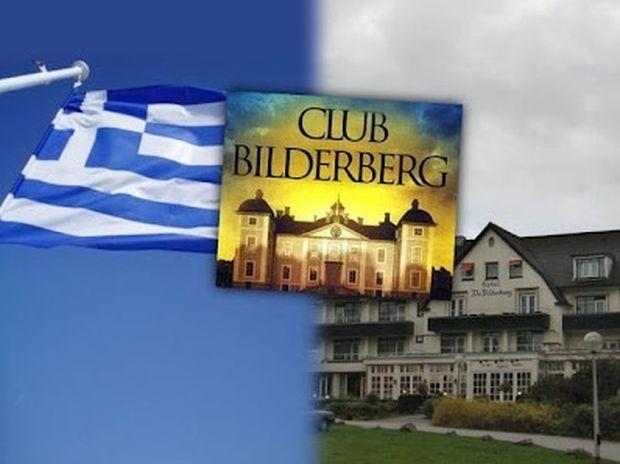 Λέσχη Bilderberg: H Ελλάδα είναι νεκρή