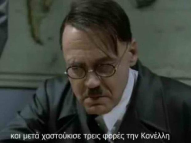 """Η """"πτώση"""" του Χίτλερ μετά το χαστούκι του Κασιδιάρη στην Κανέλλη!"""