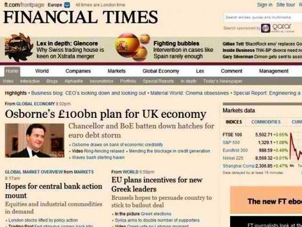 Financial Times: Η φάκα των Ευρωπαίων στην Ελλάδα