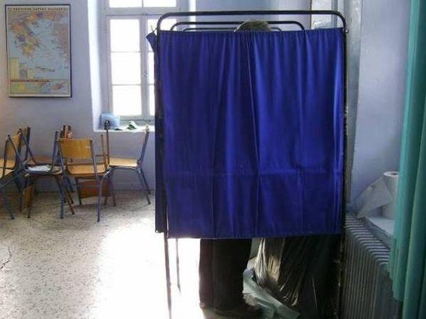 Bild: Αν δεν είχατε τα λεφτά μας, ας ψηφίζατε όποιο καραγκιόζη θέλετε!