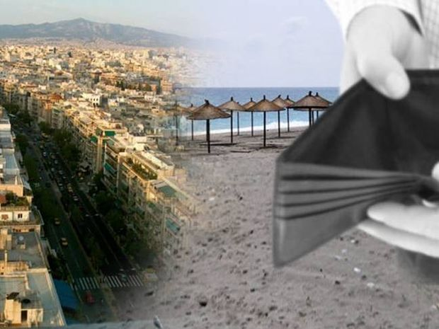 Δεν θα πάνε διακοπές οι 7 στους 10 Έλληνες