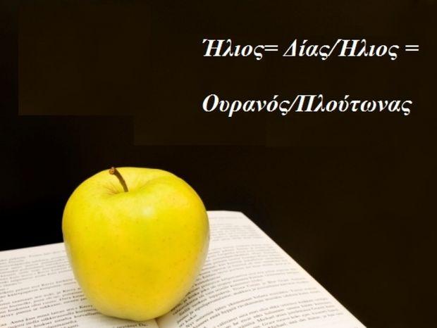 Η αστρολογική συμβουλή της ημέρας 19/7