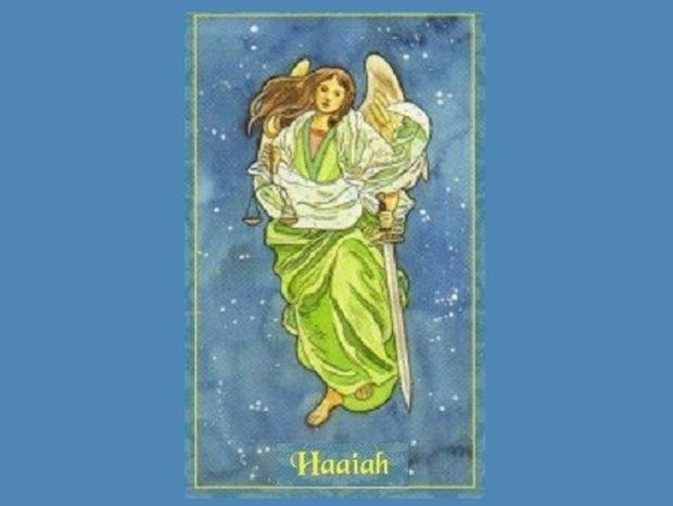 Για την τύχη της τελευταίας στιγμής ενεργοποιήστε τον Άγγελο Χαχαγιάχ