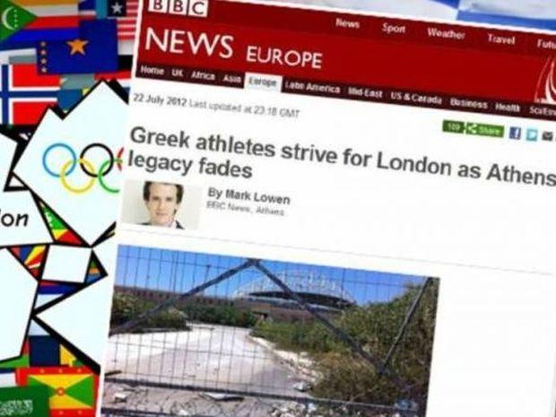 Ολυμπιακοί Αγώνες 2012: Η κληρονομιά της Αθήνας ξεθωριάζει