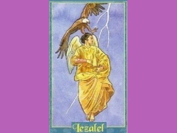 Αν θέλετε να αποφύγετε την προδοσία ενεργοποιήστε τον Άγγελο Γεζαλήλ