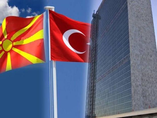 «Μακεδόνες» και Τούρκοι διεκδικούν κομμάτια της Ελλάδας