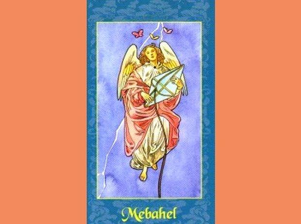 Για να νοιώσετε εμπιστοσύνη και ασφάλεια, επικαλεστείτε τον Άγγελο Μεμπαχήλ