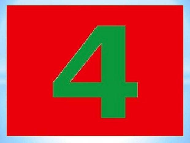 Οι καρμικές σχέσεις του αριθμού 4