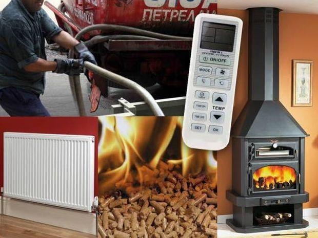 Εναλλακτικοί τρόποι θέρμανσης