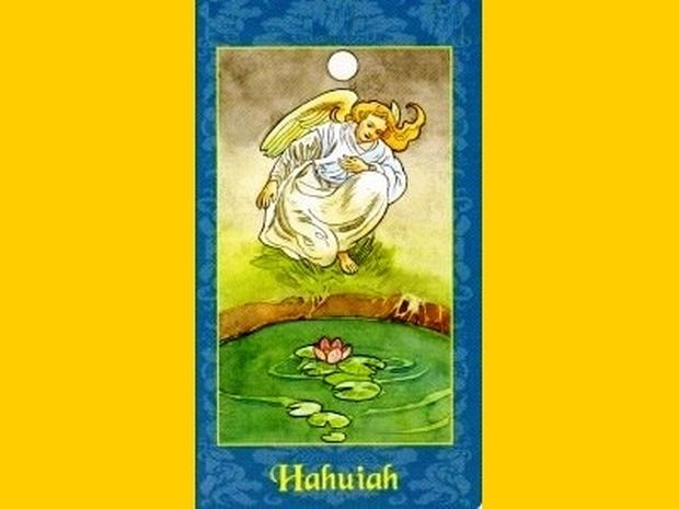 Αν θέλετε να έχετε προστασία ενεργοποιήστε τον Άγγελο Χαχουγιάχ