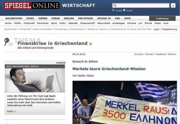 Spiegel: Η ακριβή αποστολή της Μέρκελ στην Ελλάδα