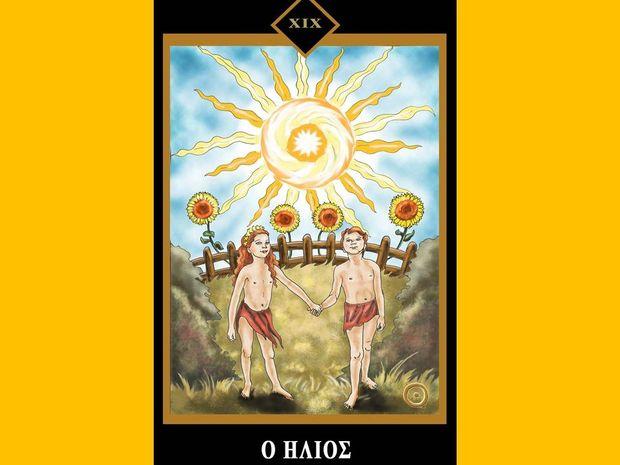 Ο Ήλιος – κάρτα Νο 19