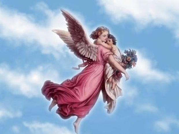 Αν δεν θέλετε να είστε μόνοι σας ενεργοποιήσετε τον Άγγελο Γεχουγιάχ