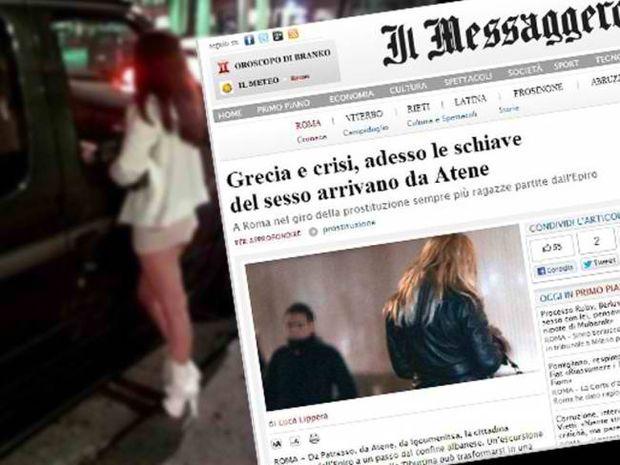 ΣΟΚ: Ελληνίδες εκπορνεύονται στην Ιταλία!