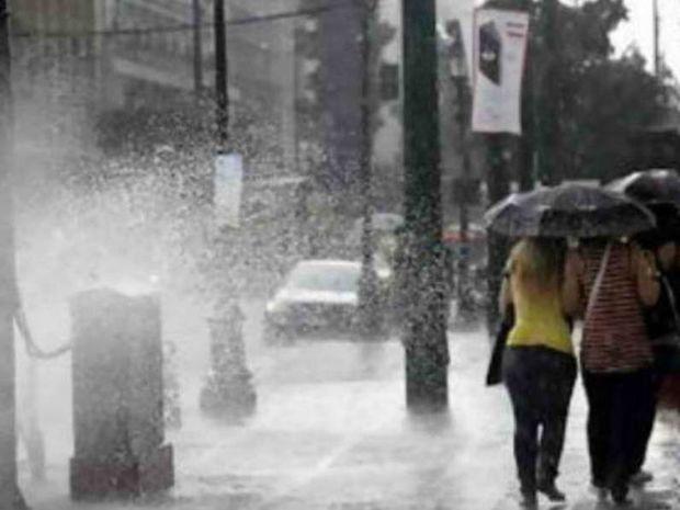 Έκτακτο δελτίο καιρικών φαινομένων με βροχές και καταιγίδες