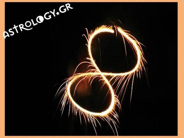 Ετήσιες Προβλέψεις Αριθμολογίας 2013 – Αριθμός 8