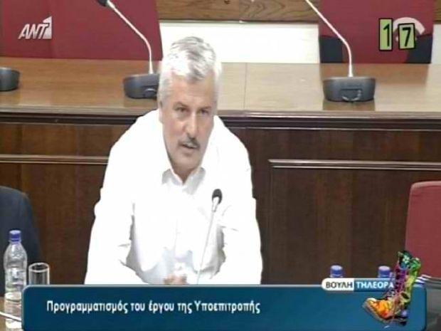 Βίντεο: Ομολογία ΣΟΚ Έλληνα βουλευτή σε επιτροπή της Βουλής