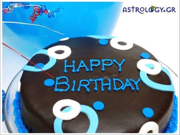 Γενέθλια στις 6/12: Τι λένε τα άστρα;