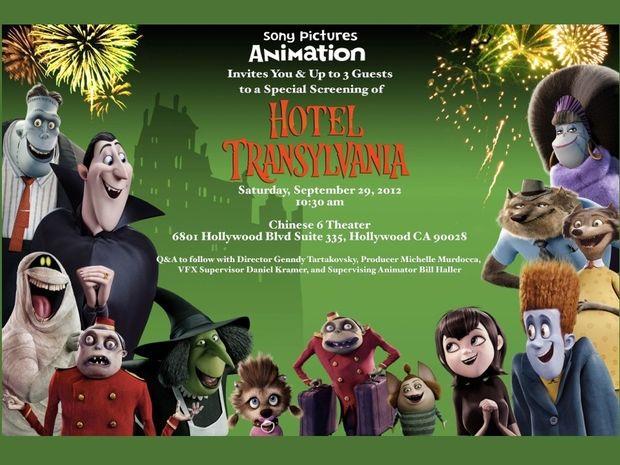 Cine Αστρολογία: Ξενοδοχείο για τέρατα (Hotel Transylvania)