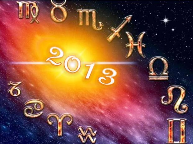 Πώς θα περάσετε τις δύο πρώτες μέρες του Χρόνου;