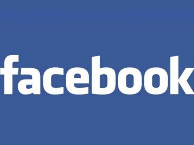 Προσοχή! Νέα μεγάλη απάτη στο Facebook