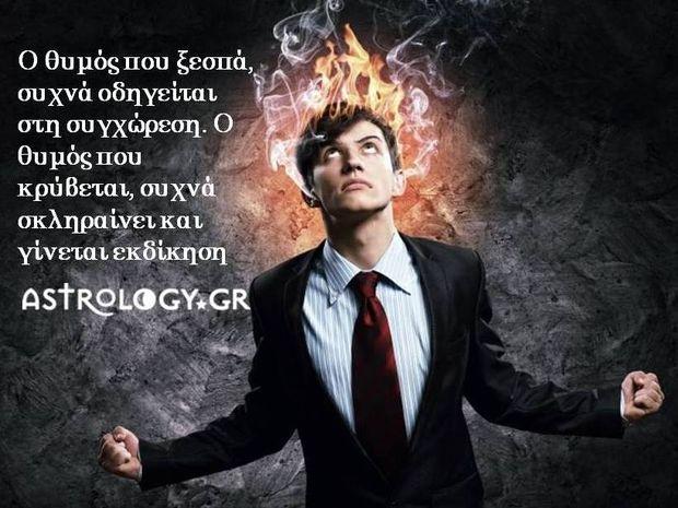 Η αστρολογική συμβουλή της ημέρας 13/2