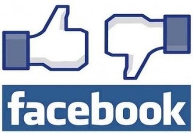 7 τρόποι για να διακρίνετε ένα ψεύτικο προφίλ στο Facebook