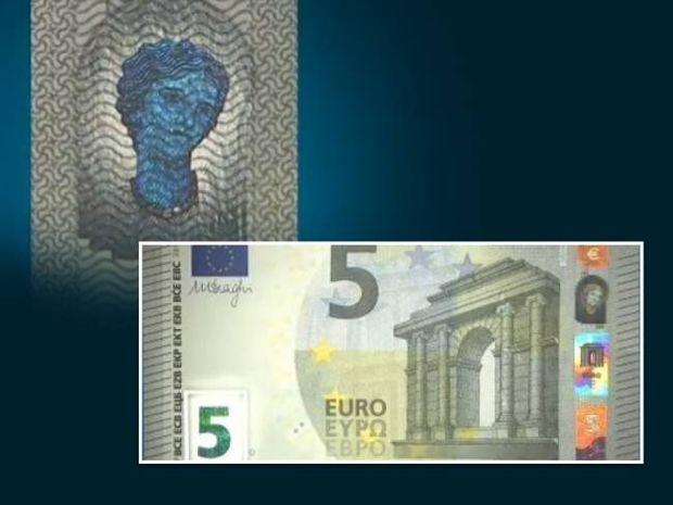 Αυτό είναι το νέο χαρτονόμισμα των 5 ευρώ