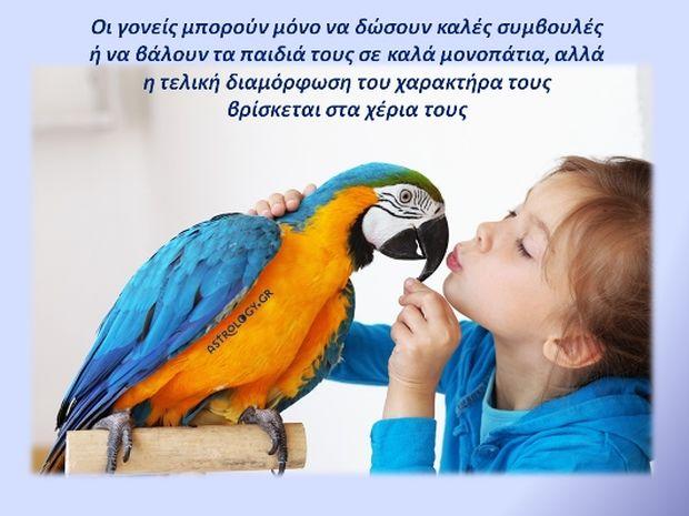 Η αστρολογική συμβουλή της ημέρας 6/5