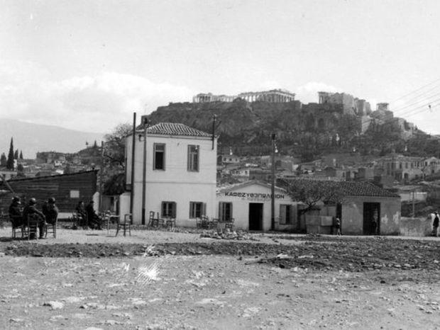 Η Αθήνα μιας άλλης εποχής