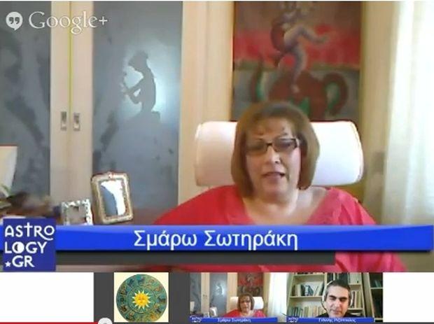 Εντυπωσιακή η επιτυχία του 2oυ Αστρολογικού Live Magazino