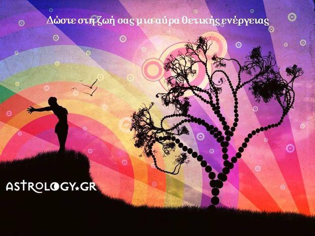 Η αστρολογική συμβουλή της ημέρας 28/5