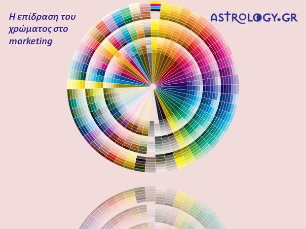 Η ψυχολογική δύναμη του χρώματος στο marketing