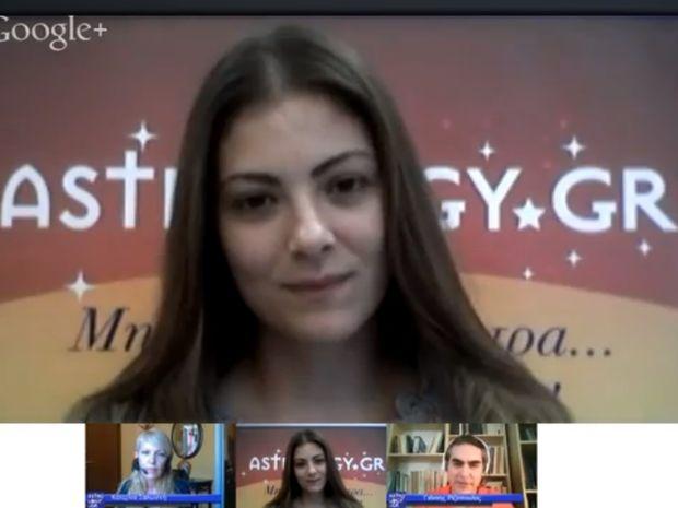Η Δέσποινα Καμπούρη στο astrology.gr