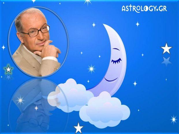 Κ. Λεφάκης: Έντονη η επίδραση της Νέας Σελήνης