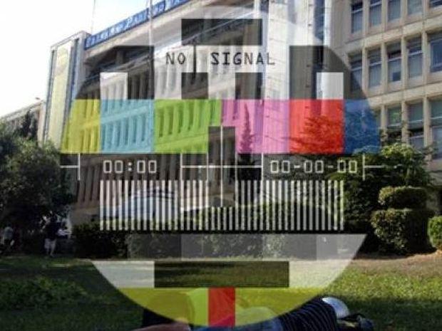 Le Monde για ΕΡΤ: Αυτά δεν έγιναν ούτε στη δικτατορία