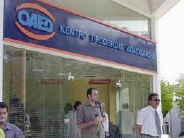 Πρόγραμμα του ΟΑΕΔ για επιδότηση 13.000 ευρώ σε ανέργους