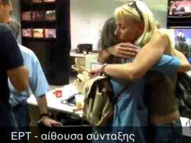 Βίντεο: Η ΕΡΤ όταν έσβησαν οι κάμερες και «νέκρωσε» η αίθουσα σύνταξης