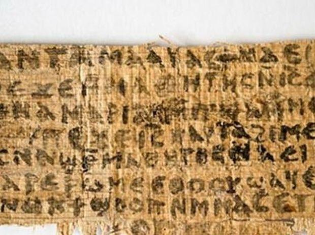 Η μεγαλύτερη λέξη της ελληνικής γλώσσας με 172 γράμματα